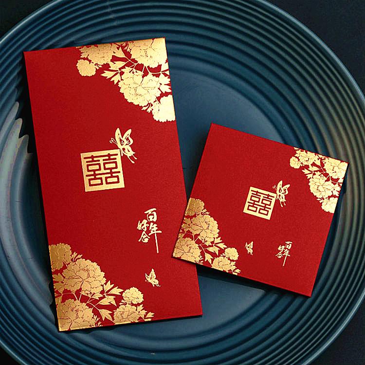 (用9.74元券)温馨港湾新款烫金结婚红包袋喜字开门利是封创意个性大号小号硬纸