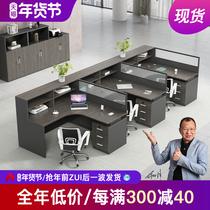 人位組合簡約職員桌辦公室桌子642財務桌椅組合辦公桌屏風卡座