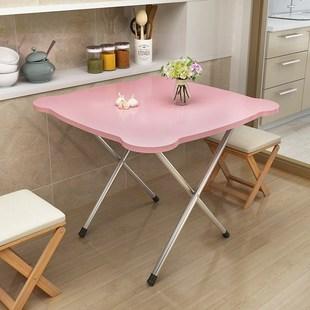 折叠桌靠边站简易家用小户型餐桌