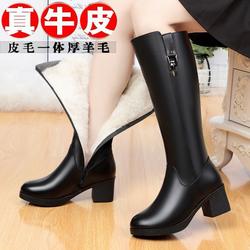 雪地意尔康真皮高筒靴中跟长靴大码羊毛女靴棉皮靴粗跟加绒中筒靴