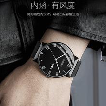 卡诗顿男士2019新款概念全自动机械表手表男韩版学生防水潮流男表