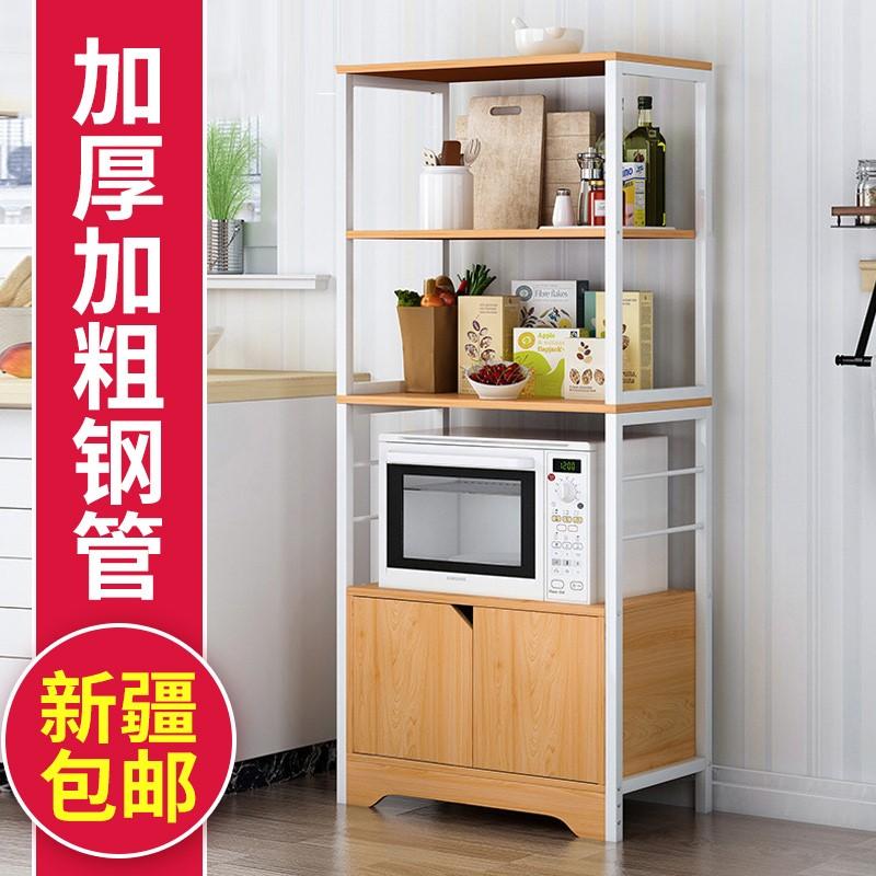 新疆百货哥厨房电器收纳置物架家用微波炉欧式多功能客厅储物碗柜