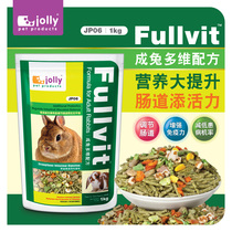Jolly Zuli Multidimensional Rabbit grain 1kg into rabbit staple rabbit grain rabbit staple Rabbit feed JP06