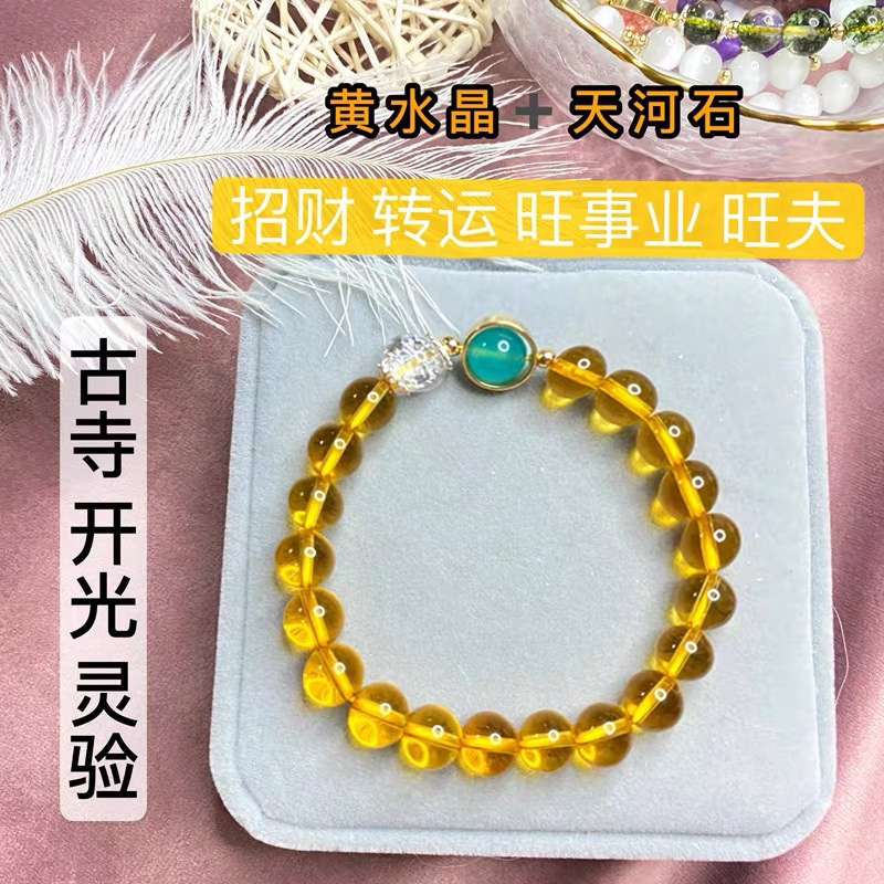 Kaiguang natural Topaz Bracelet Tianhe stone energy crystal bracelet