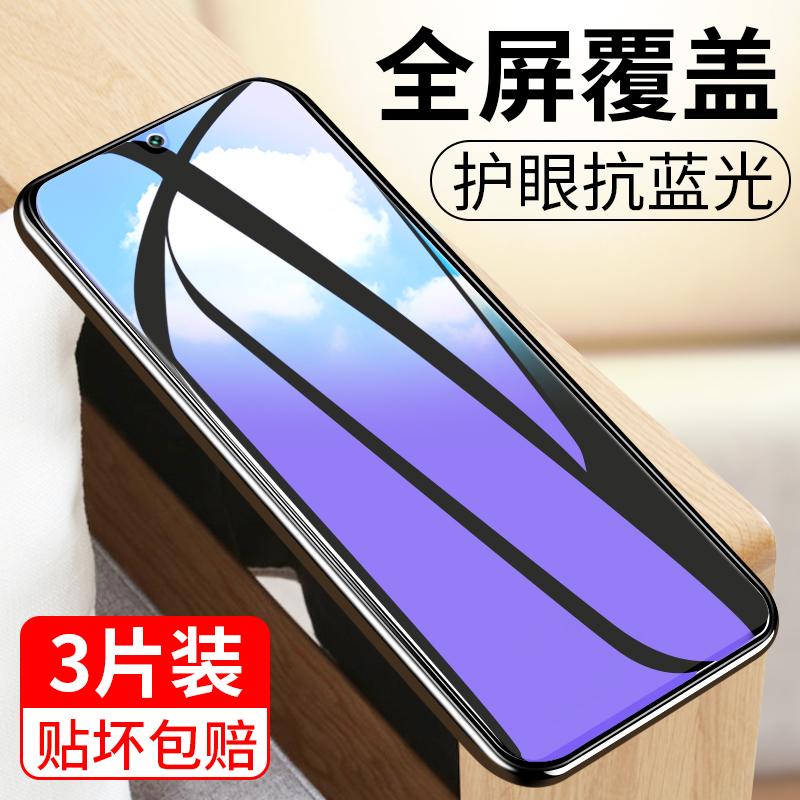 华为p30钢化p20 al10 huawei手机膜(非品牌)