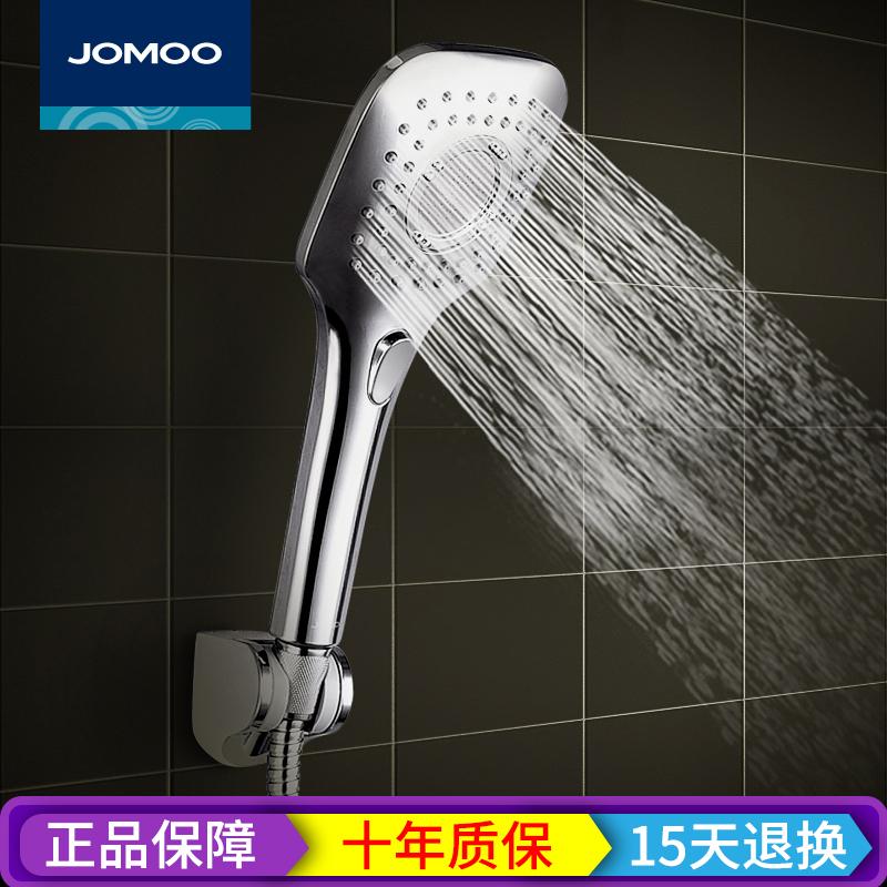 JOMOO九牧增压淋浴花洒喷头不锈钢软管手持方形花洒莲蓬头s135013