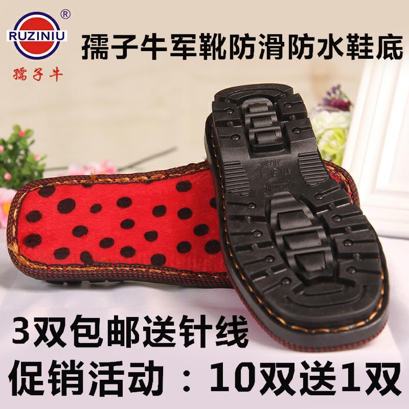 Различная обувь Артикул 544886761754
