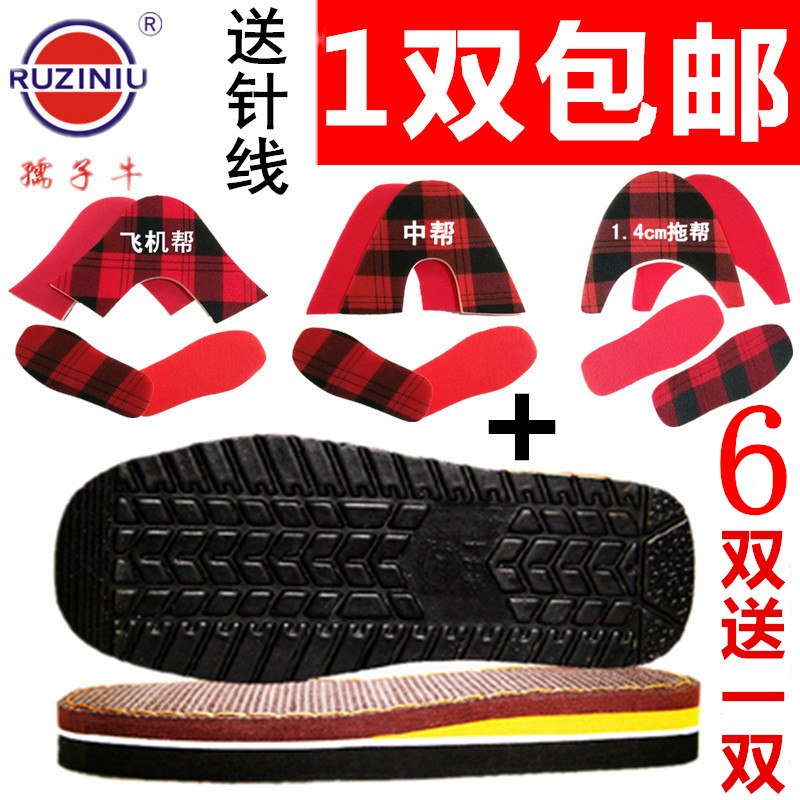 Slipper sponge lining cotton shoes sponge uppers + ruziniu soles matching with manual wool shoe liner