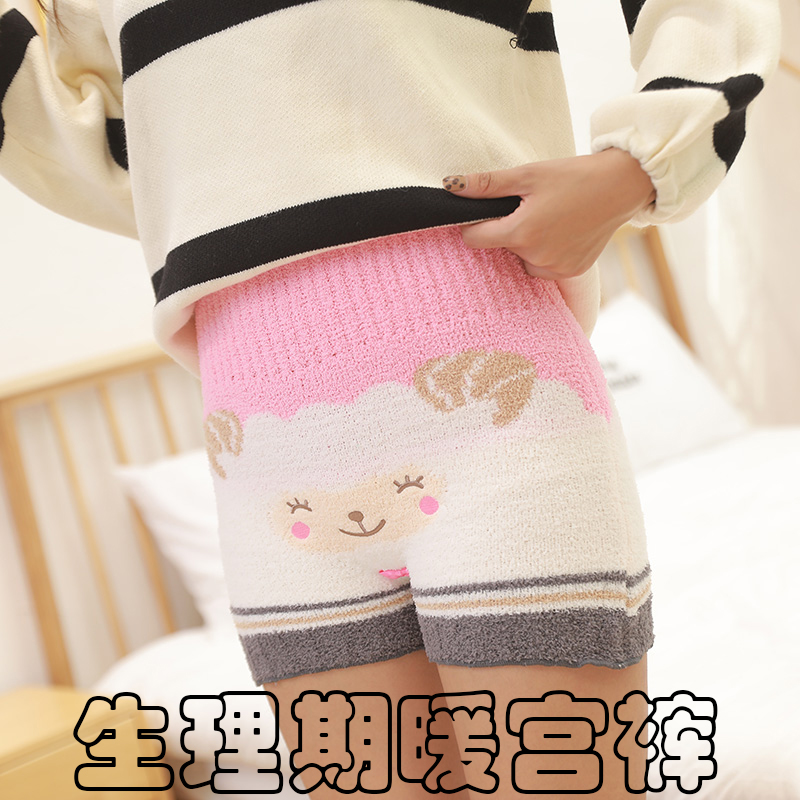In autumn and winter, Japanese and Korean womens cartoon Plush thickened pattern print bottomed warm palace pants wear high waist waist versatile shorts