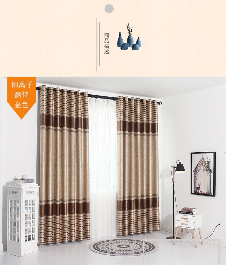 窗帘遮光成品简约现代隔音隔热客厅落地窗遮阳布全遮光飘窗帘卧室