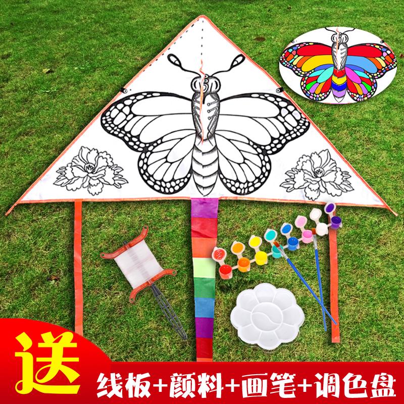 儿童diy风筝 空白手工涂色自制材料包幼儿园手绘制作填色绘画涂鸦