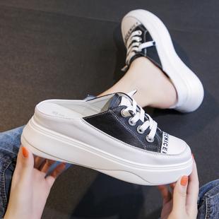 内增高包头半拖鞋女夏百搭休闲一脚蹬懒人鞋松糕厚底白色真皮凉拖