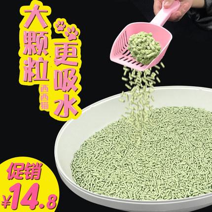 西西豆腐猫砂5L豆腐砂猫沙绿茶除臭猫咪用品满10公斤20斤包邮无尘