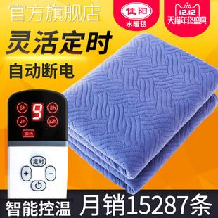 水暖电热毯双人双控调温安全水循环辐射无加大家用电褥子单人宿舍价格