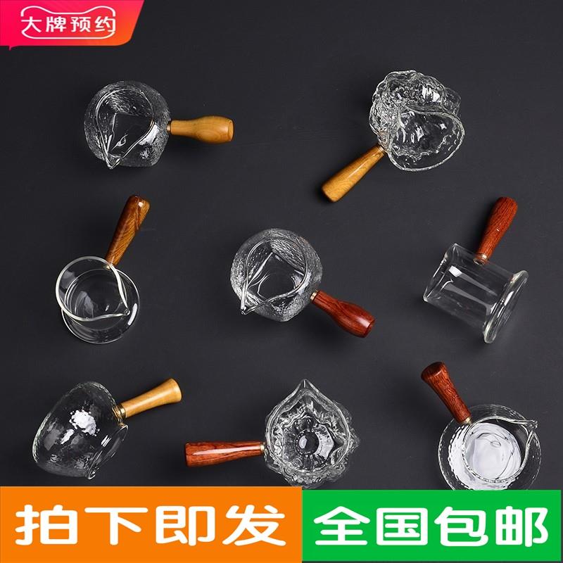 功夫茶具配件公道杯玻璃茶海分茶器陶瓷茶漏套装木侧把公道杯玻璃