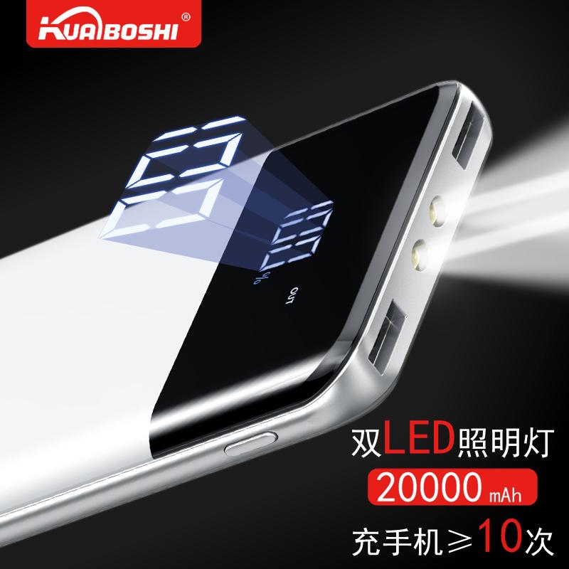正品超薄便携通用迷你充电宝HTC Z715e A315c 野火S合金移动电源