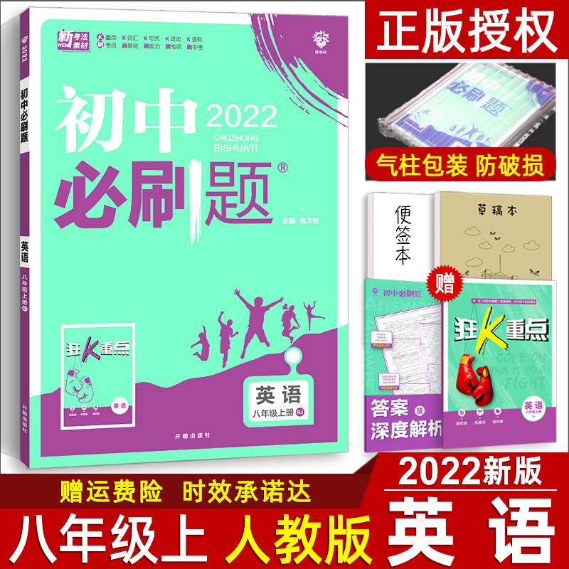 Религиозные и историческая энциклопедии Артикул 596738269239
