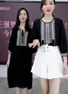 """恩佳Nx 7.5 女装大上新 """"桑蚕丝""""民族风刺绣系列 EJ072612"""