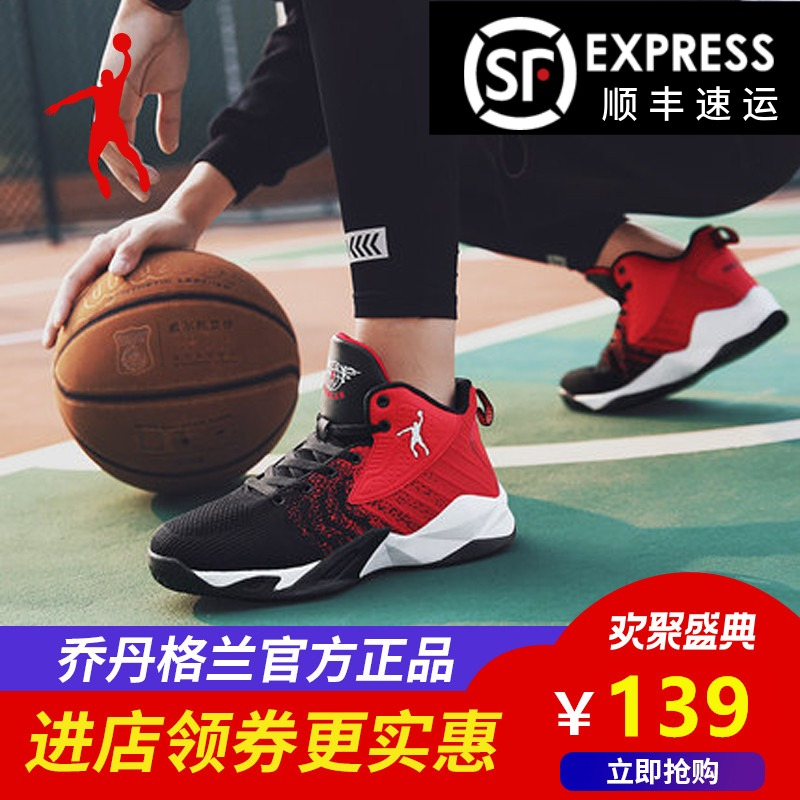 Jordan Gran spring and summer red mens basketball shoes running shoes casual mesh breathable sports shoes 361 package mail
