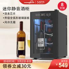 法国Homesun红酒柜恒温酒柜家用小酒柜小型冰吧冷藏红酒电子酒柜