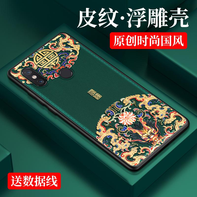 青春版小米8se米8屏幕指纹手机壳(用1元券)