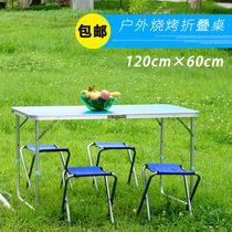 户外桌椅套装自驾游野餐折叠桌椅便携式车载露营烧烤装备一桌四椅