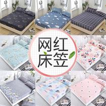 寝之堡1.8m1.5静柔防螨防水隔尿床笠床单床垫保护罩ProtectABed