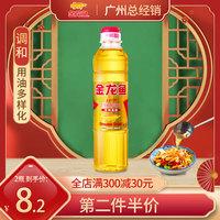 查看金龙鱼食用植物调和油400ml*1瓶 宿舍小瓶装黄金比例食用油炒菜油价格