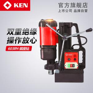 KEN锐奇磁座钻6038N大功率磁力钻吸铁钻工业级取芯钻钢结构钻孔机