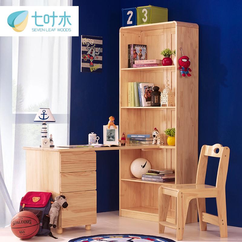 七�~木全��木��桌�和�松木��桌��架�M合�D角��桌��X桌�和��W�桌