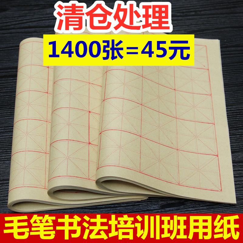 Бумага из бамбука Артикул 546176231792