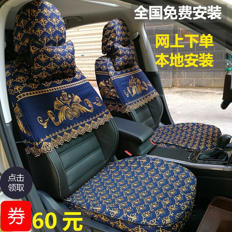 汽车蕾丝座套半截套半包围蕾丝车座套半截套全包围四季通用车套布