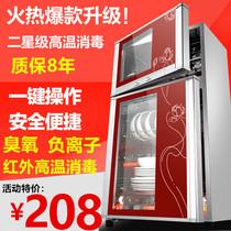 好太太消毒柜家用柜式迷你餐具厨房碗筷立式高温臭氧小型消毒柜