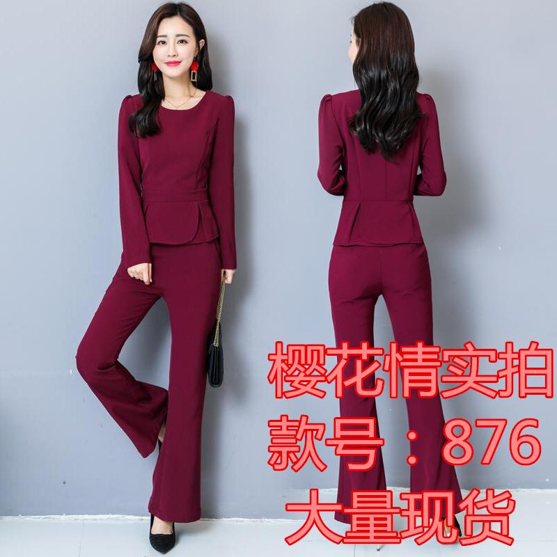 时尚套装女2018秋新品韩版时尚OL气质职业修身显瘦喇叭长裤两件套
