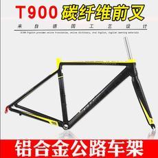 велорама Twitter TW 700C