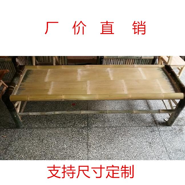 Бамбуковая кровать ручная работа Бамбуковое плетение древней бамбуковой кровати традиционная бамбуковая кровать один Двухместный номер для обеденного перерыва во второй половине дня