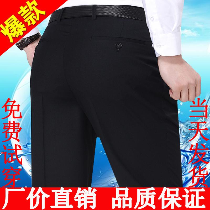 正品牌湘牧男士西裤春夏季薄款中年商务免烫宽松大码西装裤男长裤
