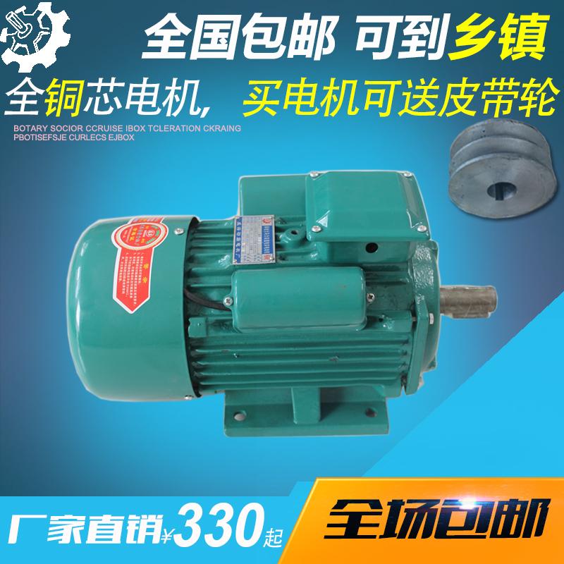 Все медь ядро YL однофазный другой шаг электрический машинально 1.1/1.5/2.2/3/4kw однофазный двигатель 220v два фаза машинально