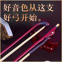特价包邮湖南花鼓戏大筒黑檀木铜轴烤竹筒圆筒二胡琴民族乐器配件