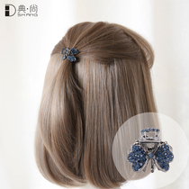 Card issuer 2018 New Hair accessories adult Trumpet gripper Korean headwear hairpin elegant top clip Liu Hai clip scratch