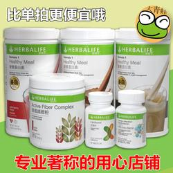 康宝莱奶昔 套餐 饱腹代餐粉  美国产香港版官网正品