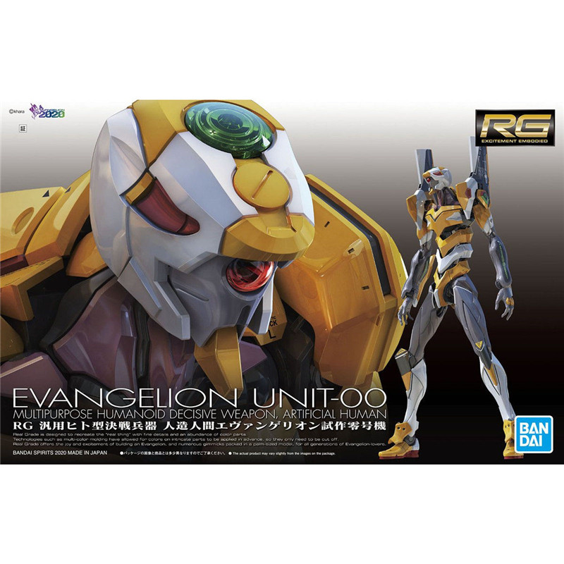 No.0 ordinary version of RG EVA new century evangelical fighter