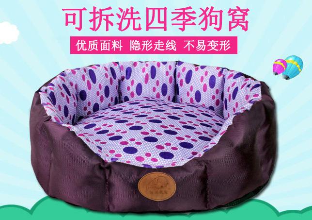 狗窩可拆洗寵物窩 四季貓窩 小大號 泰迪比熊 窩 保暖舒適