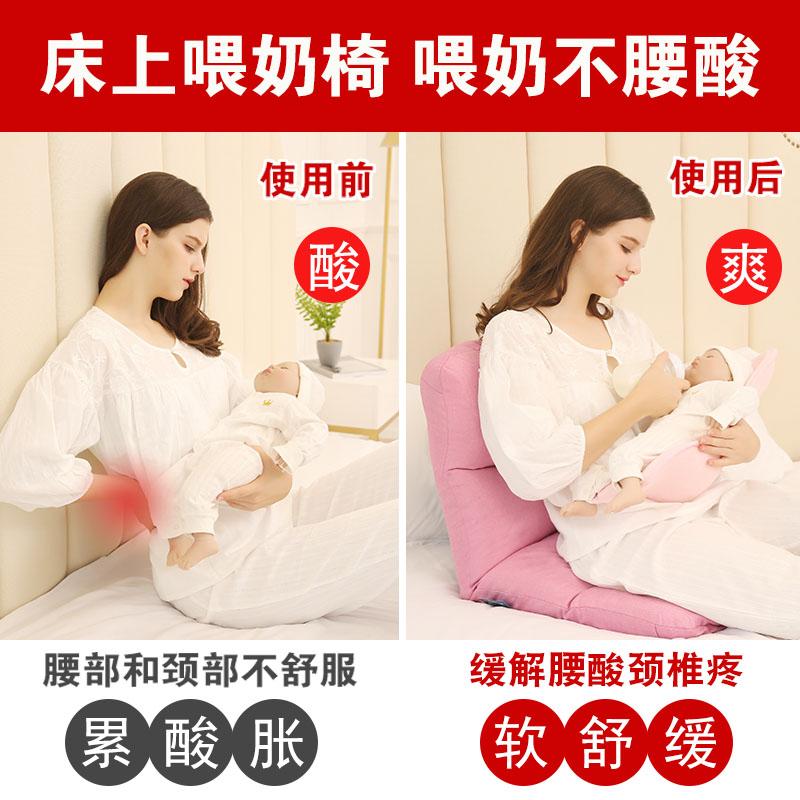 Подача молоко артефакт немой подача молоко стул грудное вскармливание стул подушка беременная женщина кровать ремень стул табуретка спинка ребенок противо плевать молоко подушка