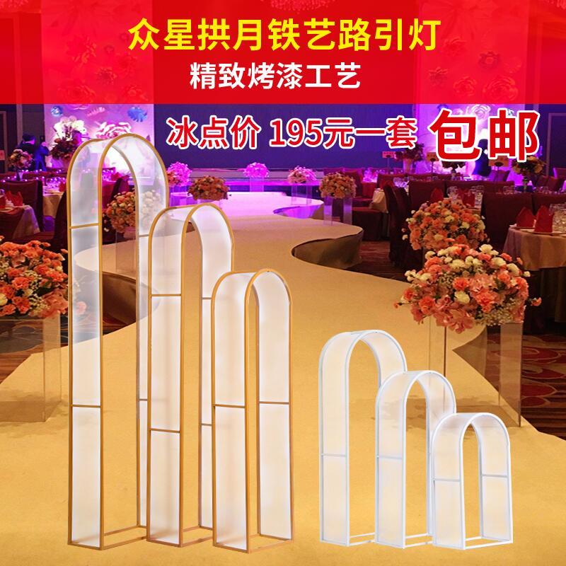 婚庆道具新款2019阳光板铁艺阳光膜装饰婚礼场景布置众星拱月路引高清大图