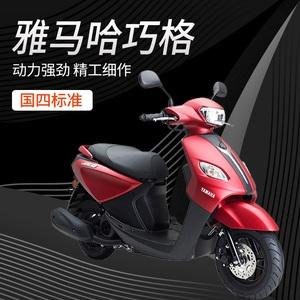 雅马哈国4原厂正品 YAMAHA巧格i125踏板电喷绵羊摩托整车促销优惠