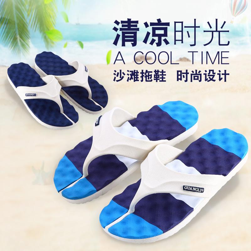 夏季男士拖鞋人字拖男輕便防滑厚底沙灘鞋波浪紋潮夏天夾腳拖個性