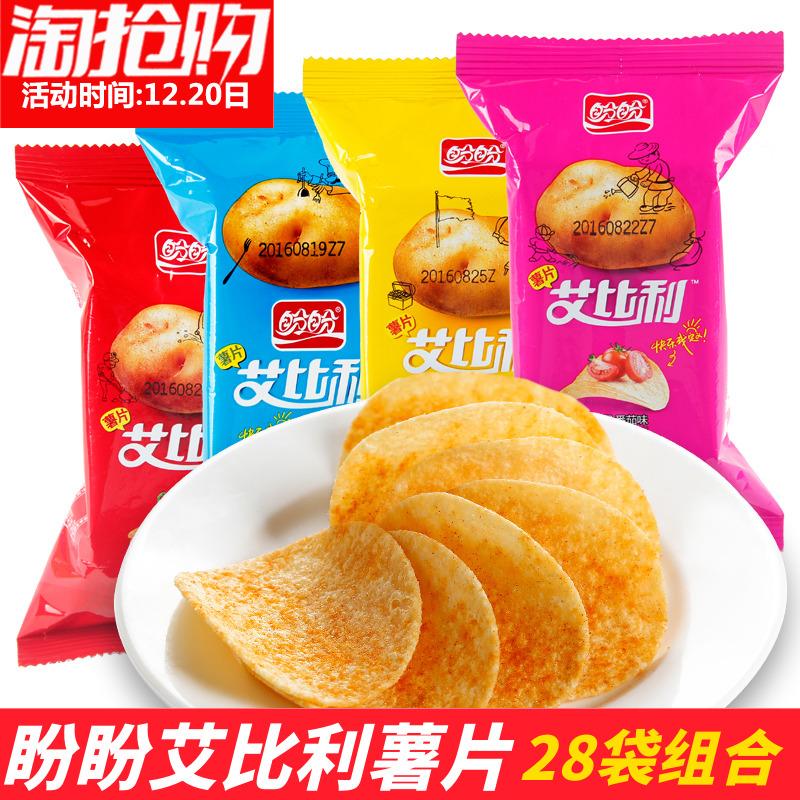 盼盼艾比利薯片28袋约1000g烧烤番茄香辣原味休闲零食膨化食品