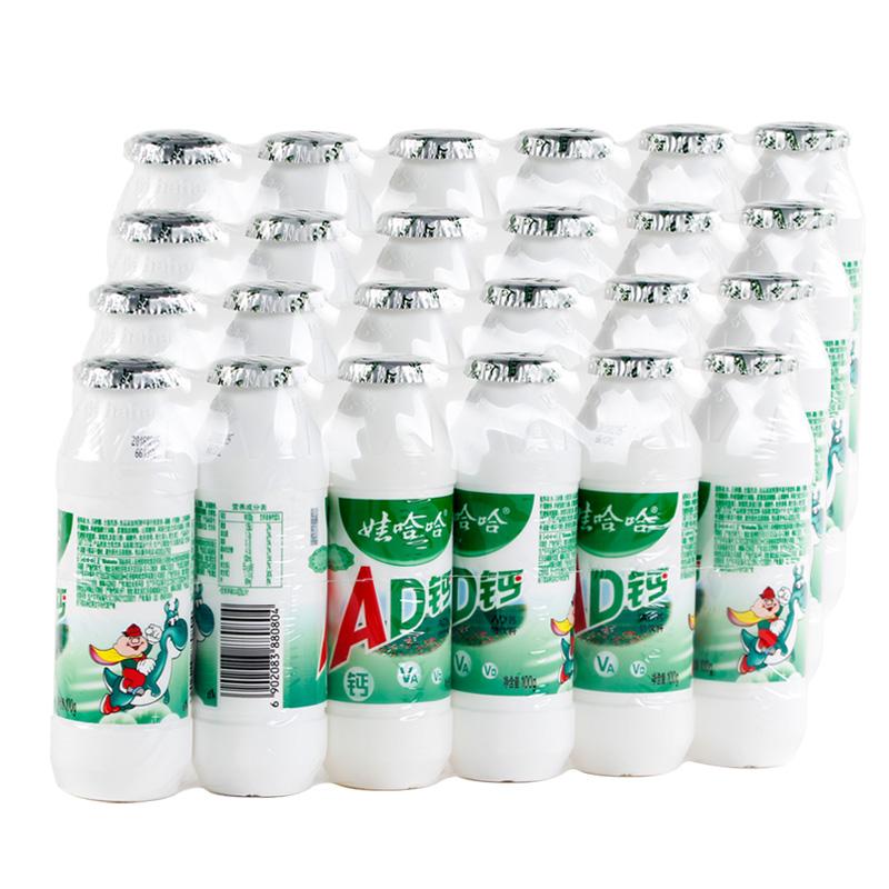 娃哈哈小ad鈣奶100g*24瓶哇哈哈兒童牛奶飲料飲品半整箱 包郵