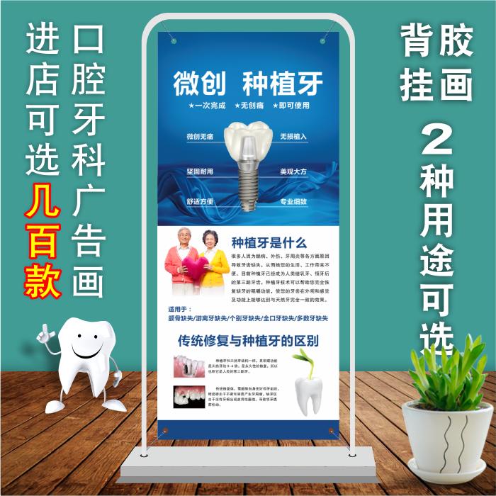 Плакаты / Постеры Артикул 570432260268
